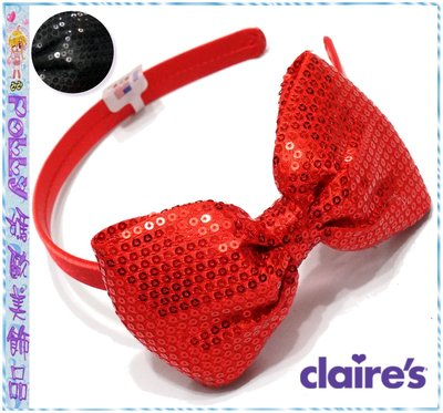 ☆POLLY媽☆歐美claires紅色、黑色亮片絲緞大蝴蝶結窄版髮箍