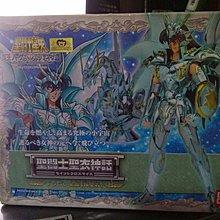 全新聖鬥士星矢 日版 紫龍 神聖衣 盒小殘