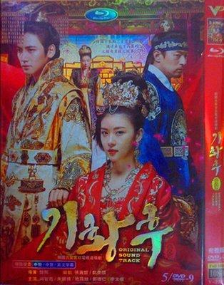 【優品音像】 高清DVD   奇皇后   /   河智苑 池昌旭   / 韓劇DVD 精美盒裝