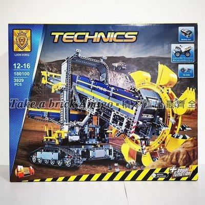 阿米格Amigo│王牌180100 鬥輪式挖掘機 怪手 挖掘機 機械 工程 積木 非樂高42055但相容 樂拼20015
