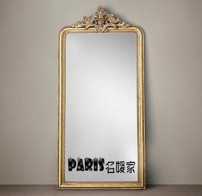 奢華皇室貴族御用神秘歐式復古全身鏡 穿衣鏡 化妝鏡 服飾店 婚紗 鏡 玄關鏡 裝飾鏡