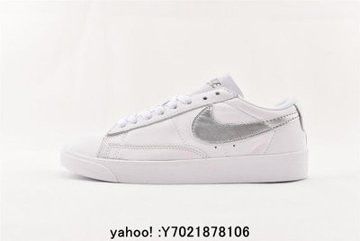 Nike Blazer Low PRM 白銀 銀勾 皮革 低幫 滑板鞋 AA3961 101 男女鞋
