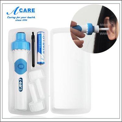 全新日本兒童耳朵清潔器 挖耳勺掏耳神器成人電動吸耳屎器潔耳器k18