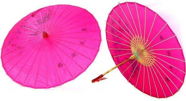 【w888雜貨舖】特賣商品~杭州西湖精緻桃紅綢傘~