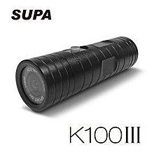【超霸】速霸 K100 III 三代 超廣角170度防水型1080P 機車行車記錄器(送16G卡)