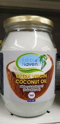 原裝進口美國Edible Haven冷壓初榨純鮮椰子油470ml