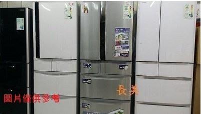 板橋-長美 SHARP 夏普冰箱 SJ-GX25-SL/SJGX25SL 253L 變頻雙門電冰箱