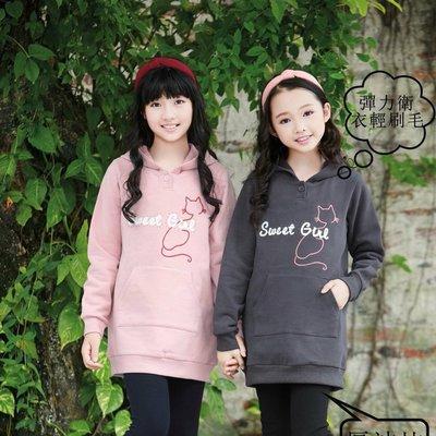 85061女大童(120-165cm)輕刷毛連帽長版衣 上衣(粉色、深灰色)小魚衣舖