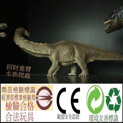 咖啡迷惑龍 恐龍玩具 梁龍 恐龍模型 兒童禮物 動物 侏儸紀公園世界另有售牛龍暴龍霸王龍三角龍腕龍 雙冠龍 棘龍 雷龍