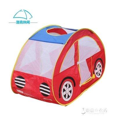 兒童汽車帳篷游戲屋寶寶玩具屋室內戶外城堡超大房子YYP