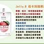 【BOBE便利士】韓國 Jelly.B 低卡蒟蒻果凍 150g