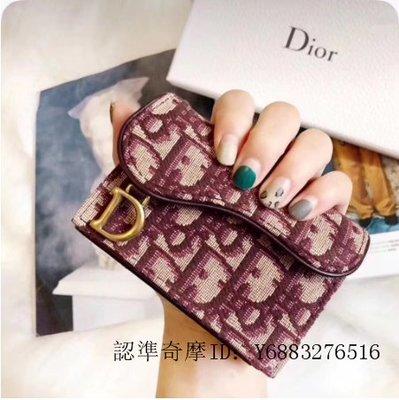 二手正品 98新 迪奧 Dior Oblique Saddle 老花小卡包 帆布零錢包 證件卡夾 名片夾