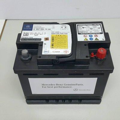 賓士原廠電瓶 W221 W213 C215 C238 C190 蓄電池 (60 A AGM) 0019827908