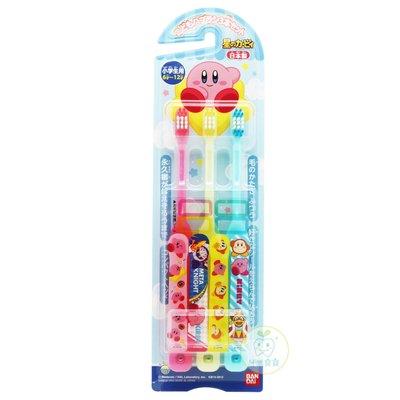 日本BANDAI 星之卡比 兒童牙刷3入-日本製