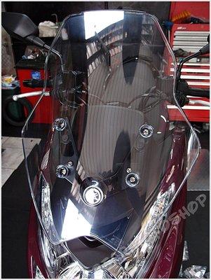 【貝爾摩托車精品店】YAMAHA SMAX 155 原裝 歐規風鏡 透明 風鏡
