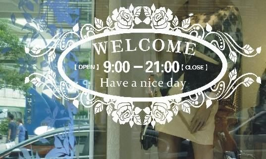 小妮子的家@玫瑰歡迎光臨營業時間壁貼/牆貼/玻璃貼/汽車貼/安全帽貼/磁磚貼/家具貼