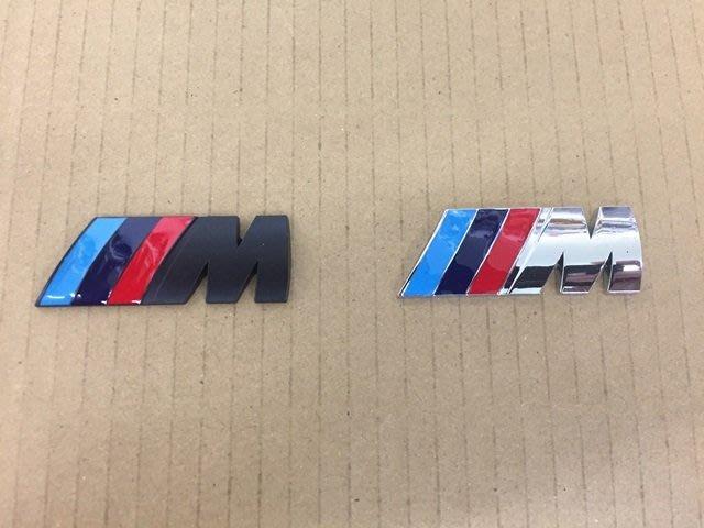 寶馬 BMW 改裝M標 貼標 車尾標 附背膠5.5cm*2cm