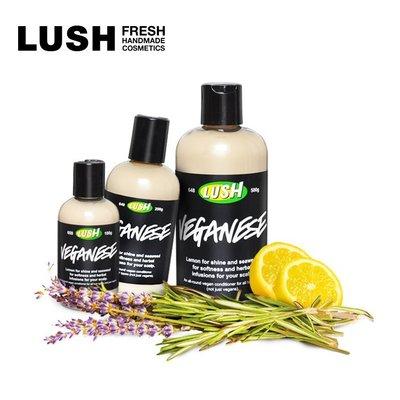 LUSH 英國手工品牌 素食主義潤髮乳250g Veganese【天使愛美麗】