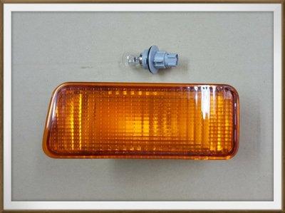 【帝益汽材】HINO 日野 LFS LFR LSH 大將 21~35噸 94~03年 小燈 方向燈《另有賣角燈、六角鎖》