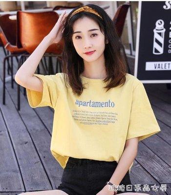 超低價 短袖女-短袖T恤女新款夏裝半袖體恤條紋ins潮寬鬆學生女 來福客棧