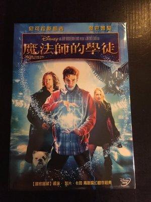 (全新未拆封)魔法師的學徒 The Sorcerer's Apprentice DVD(得利公司貨)