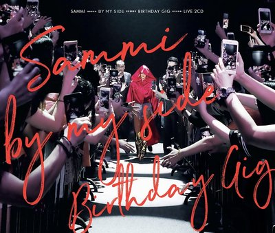 Sammi By My Side Birthday Gig Live  2CD / 鄭秀文-4897040362399