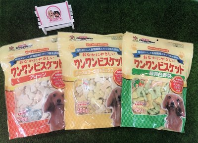 DoggyMan 犬用消臭餅乾/狗餅乾/小型犬/中大型犬(5種口味)