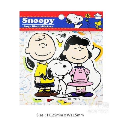 史努比 貼紙 SNOOPY 標籤 手帳 裝飾 貼紙 正版 Peanuts 可愛 卡通 文具 交換禮物 生日禮物 貨出去