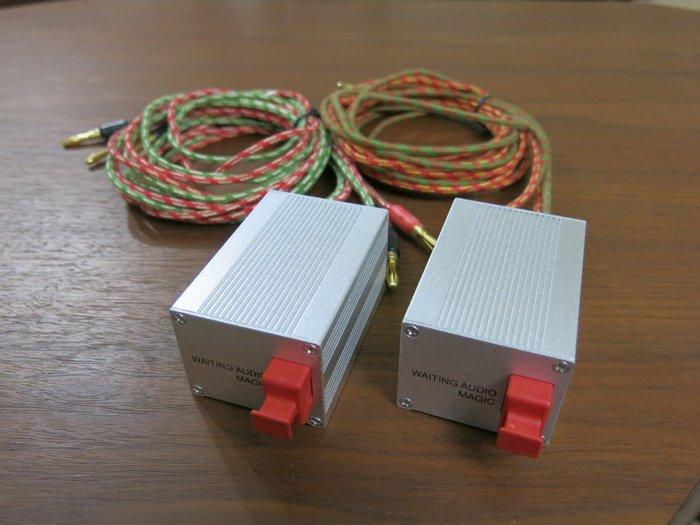 """""""推廣期間特價6800元""""WE Western Electric 西電布線+西電磁導元件喇叭線3.2m*2一對"""