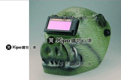 電焊面罩/-自動變光電焊面罩/焊接面罩/電銲氬焊 VFA024001A