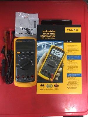 實體店面 美國 FLUKE 87V 87-5  萬用電表 工業電表 馬達 專用 電錶 三用電表 三用電錶