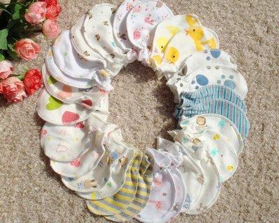 防抓手套 寶寶純棉 嬰兒護手套 新生兒必備 獨立包裝