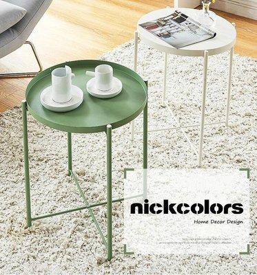 尼克卡樂斯 ~北歐風圓形可拆式小茶几 客廳茶几 展示桌 矮桌 邊桌 邊几 小餐桌 床頭櫃 沙發邊桌 沙發邊几