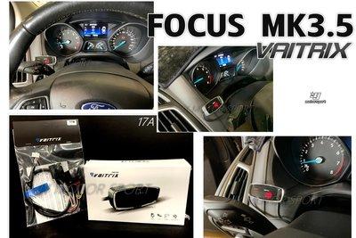 小傑--全新 福特 FOCUS MK3.5 MK3 澳洲 VAITRIX 麥翠斯  數位油門優化控制器 電子油門加速器