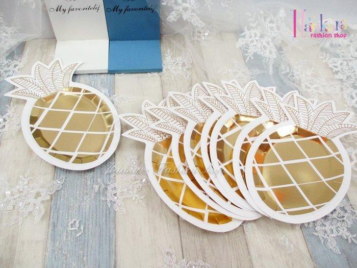 ☆[Hankaro]☆ 歐美創意婚慶用品派對布置道具燙金鳳梨免洗紙餐盤(一組8入)