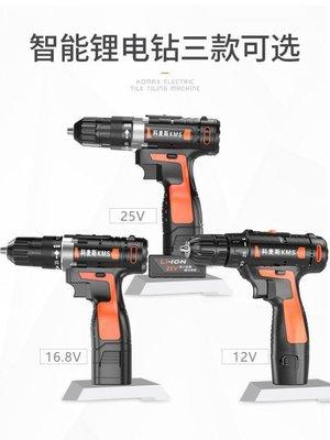 手電轉家用充電式電動螺絲刀手槍電鑚迷你工具12V小鋰電手鑚電轉