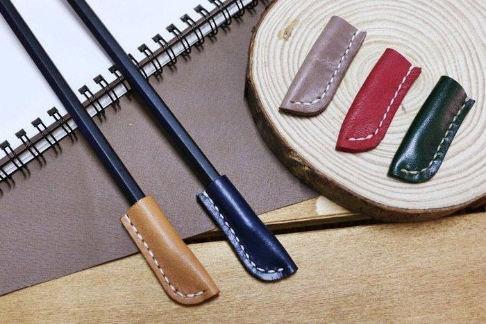 【Brave革.手作】鉛筆筆套  皮革筆套  鉛筆   筆套   真皮手作