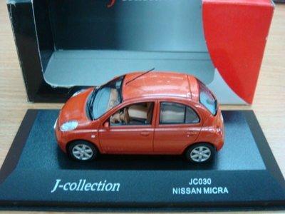 J-collection  NISSAN MICRA ~俗賣~