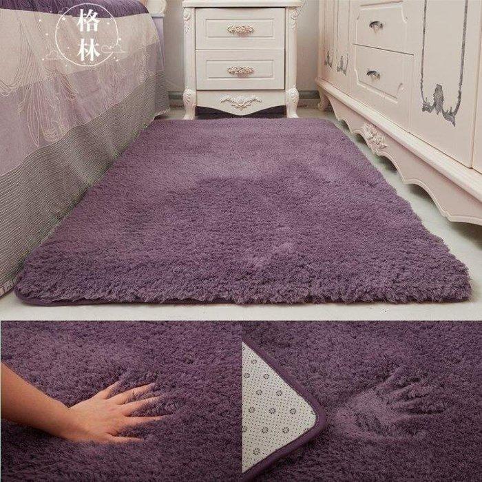 北歐加厚羊羔絨客廳茶幾地毯臥室床邊飄窗毯榻榻米長方形滿鋪