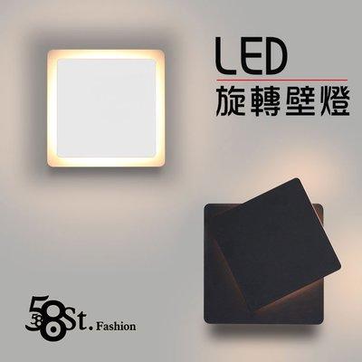 【58街】「方塊LED壁燈_可任意轉角...