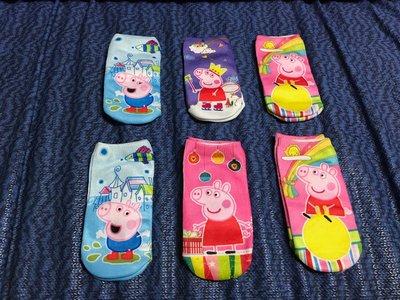卡通襪 / 佩佩豬卡通兒童純棉純棉彩印短襪【一組六雙】【現貨】