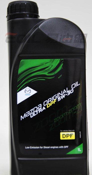 【易油網】MAZDA 5w30 ORIGINAL DPF 5W-30機油 柴油車專用Mobil Shell 【缺貨】