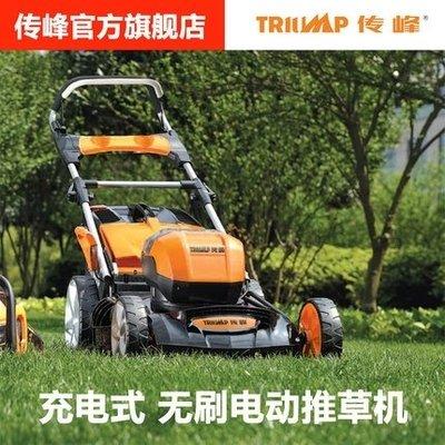 割草機 傳峰58V手推式割草機充電式電動割草機除草機 草坪修剪機推草機TCRD