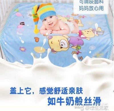 嬰兒毛毯兒童云毯新生兒抱被外出包被寶寶睡毯雙層加厚蓋被