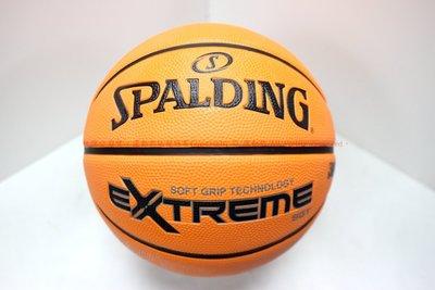 【運動熱】SPALDING 斯伯丁 男子 SGT深溝軟橡膠 7號籃球 室外籃球 耐磨 彈力佳 SPA83191