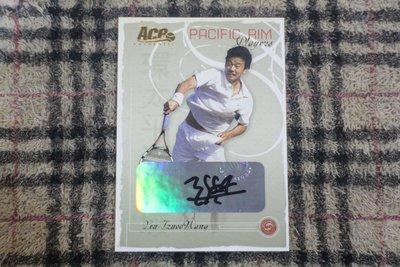 台灣之光 王宇佐 2006 Ace Authentic 環太平洋精英選手 精美簽名卡 完整簽跡 盧彥勳戰友