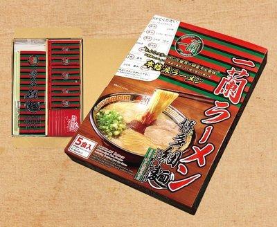 Ariel's Wish-日本超好吃一蘭拉麵博多細麵拉麵煮食包非泡麵含原汁湯包一盒5份湯包5份麵條特製辣粉5包-現貨*3