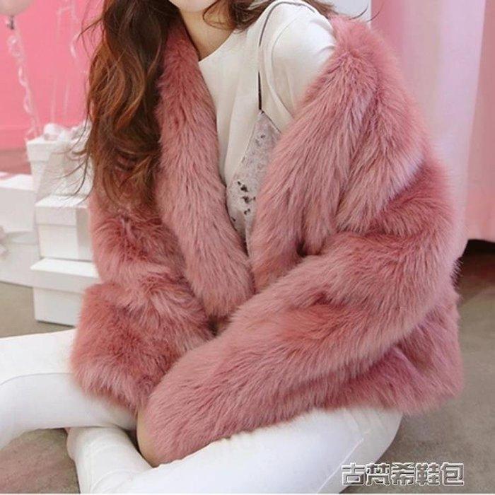 皮草 皮草外套女短款秋冬新款韓版仿狐貍毛上衣時尚保暖毛絨絨外套 DF