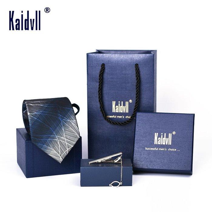 奇奇店-熱賣款 禮盒裝懶人領帶拉鏈領帶男士正裝商務 一拉得領帶藍立體花紋