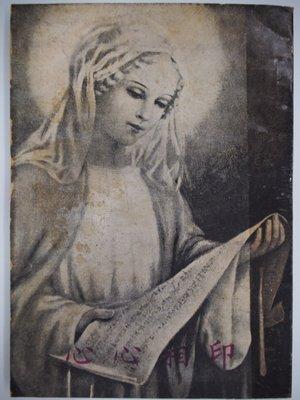 【月界】心心相印3-第6~8章:瑪利亞的將臨期、神做彌撒等(絕版)_耶穌會士馬駿聲_光啟_1955年 〖宗教〗AED